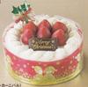 クリスマスショートケーキ(苺サンド)S