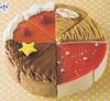 6号4種アソート8カットケーキ
