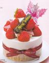 あまおう苺のX'masデコレーションケーキ