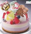 クリスマスアイスデコレーションケーキ